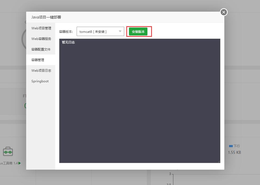 https://imagebed-1252410096.cos.ap-nanjing.myqcloud.com/20210130/778a5b5159484b6ea8c60d48b72cd1c6.png