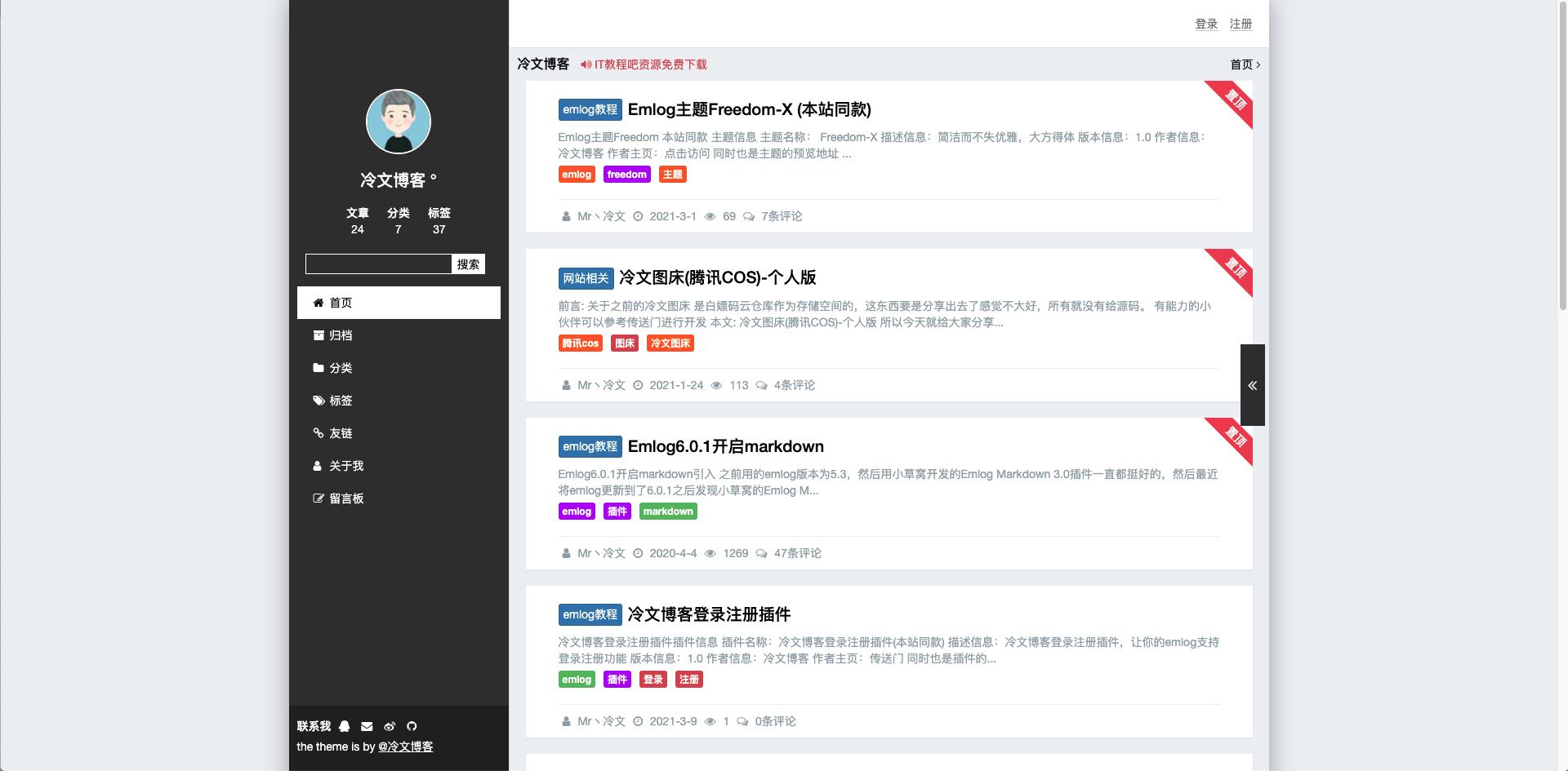https://imagebed-1252410096.cos.ap-nanjing.myqcloud.com/20210309/081df2e4ecf046dfbc60205dd3c53a2e.png