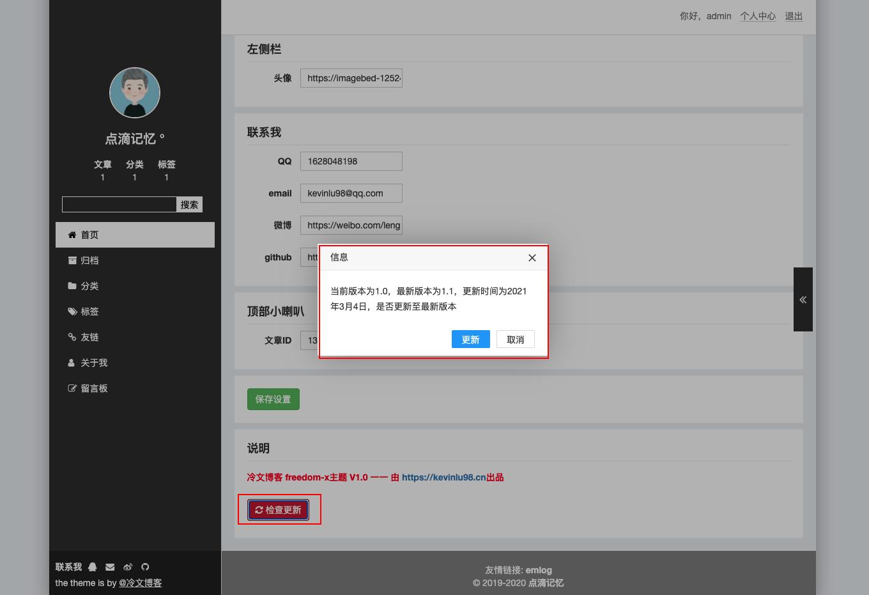 https://imagebed-1252410096.cos.ap-nanjing.myqcloud.com/20210309/6a77cbcc78e4433a8acad64ba1c6213a.png