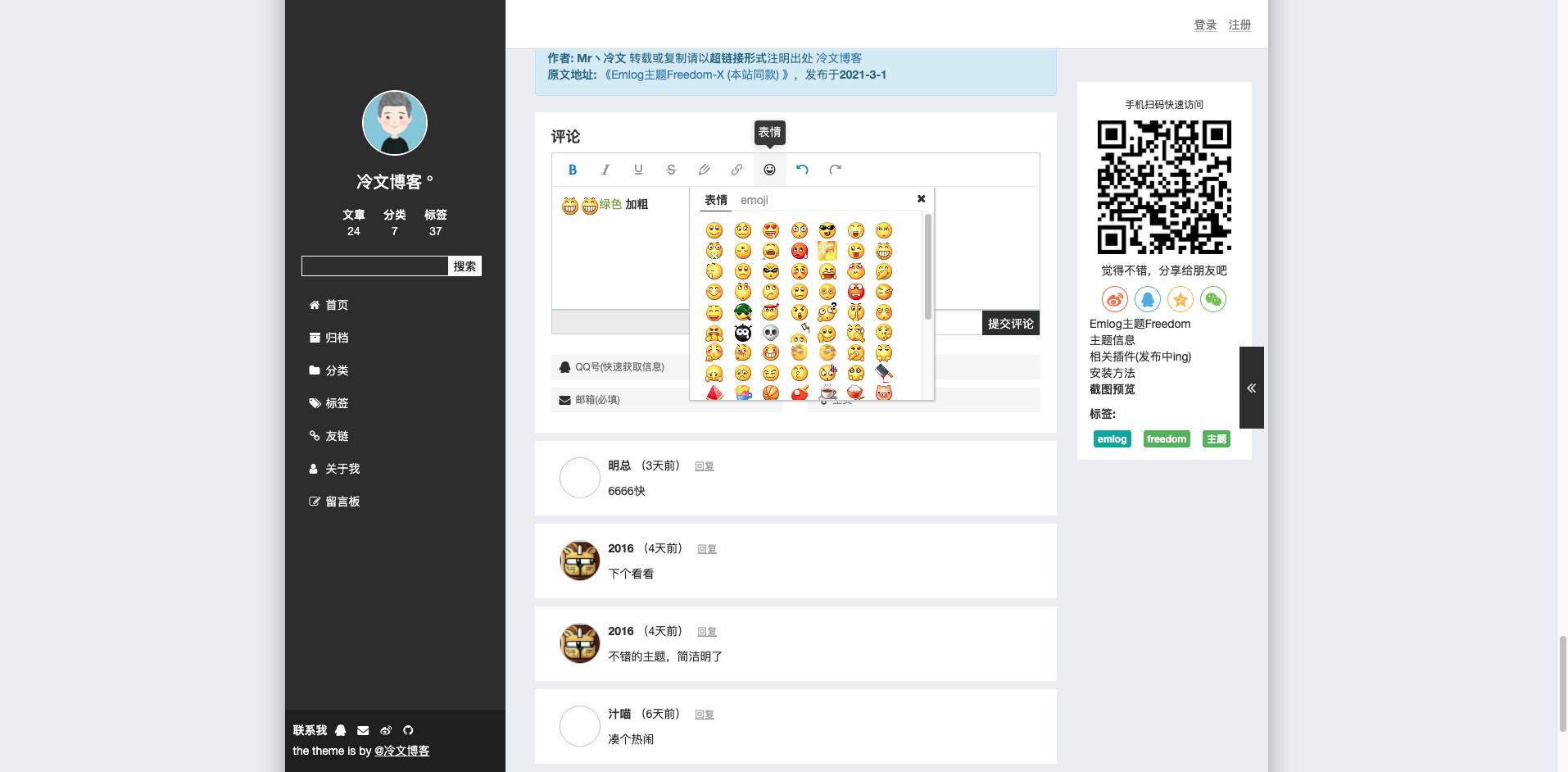 https://imagebed-1252410096.cos.ap-nanjing.myqcloud.com/20210309/fae3e16f734d402398696ae840417e90.png