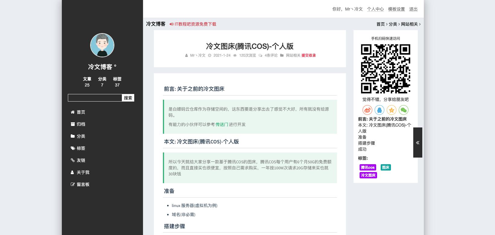 https://imagebed-1252410096.cos.ap-nanjing.myqcloud.com/20210311/b36a9e31542b44eab80c850420e8c3ca.png