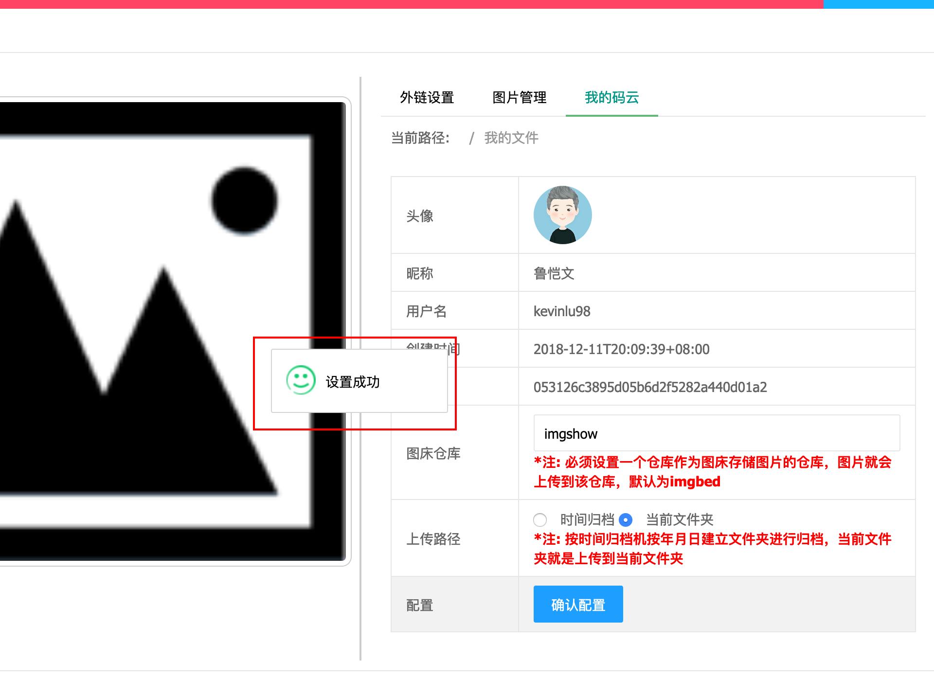 https://imagebed-1252410096.cos.ap-nanjing.myqcloud.com/20210324/a02d1e3e6b61412385718edb1a1d9f3f.png