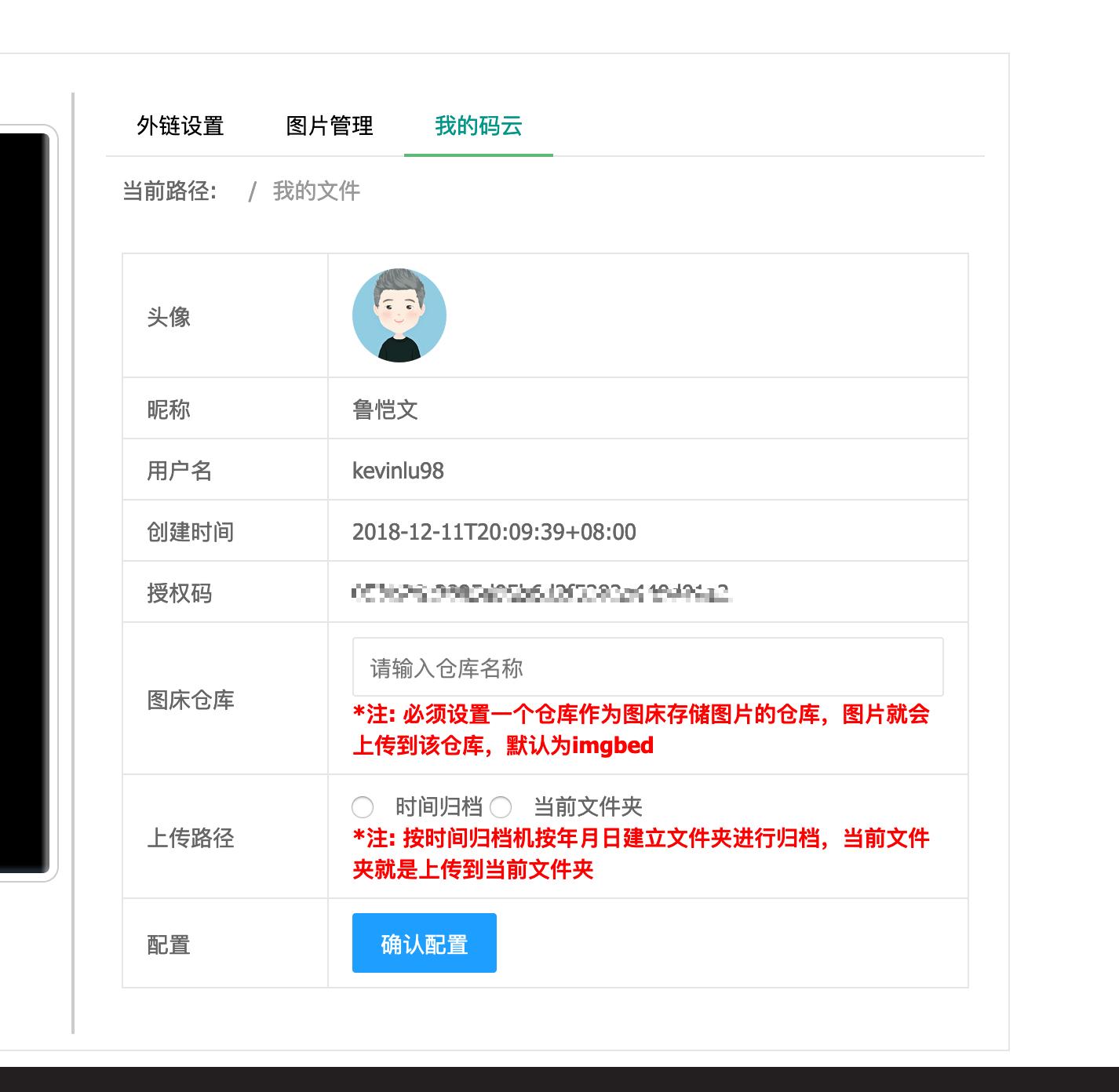 https://imagebed-1252410096.cos.ap-nanjing.myqcloud.com/20210324/da111f52c8b140139c151eb4737a5c3c.png