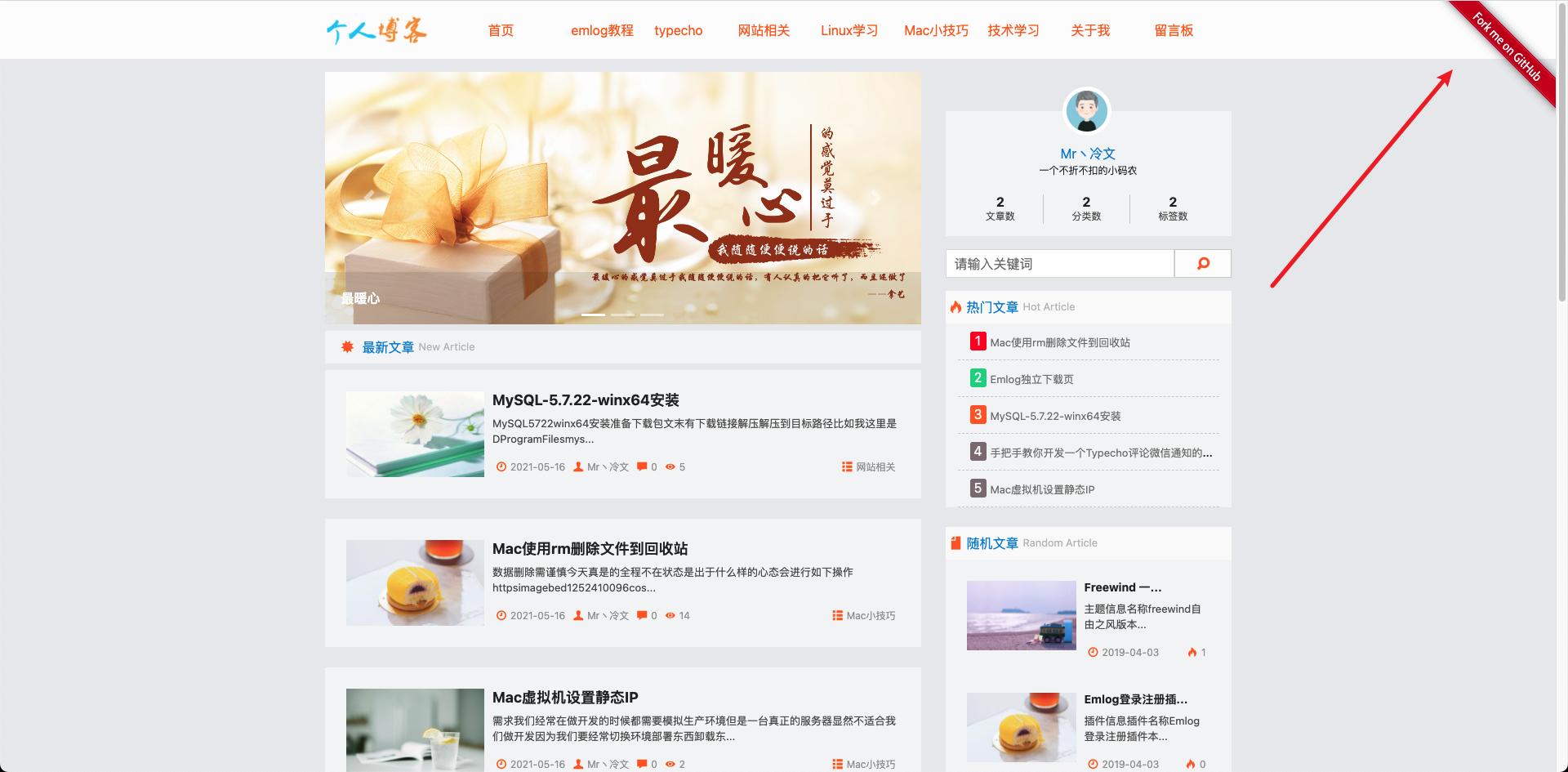 https://imagebed-1252410096.cos.ap-nanjing.myqcloud.com/20210525/98f5b3e70e2c4ae1a7b122b36f150e93.png
